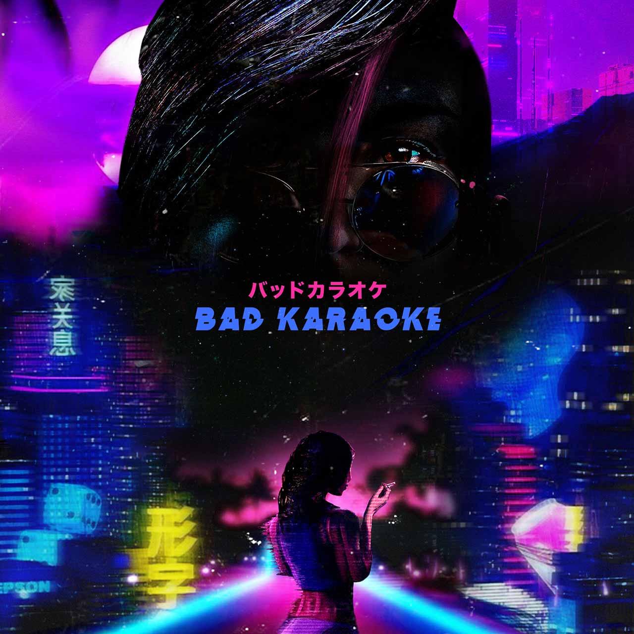 Bad Karaoke: Nights in Tokyo